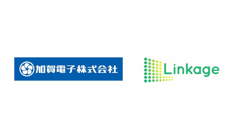 加賀電子株式会社とリンケージ株式会社